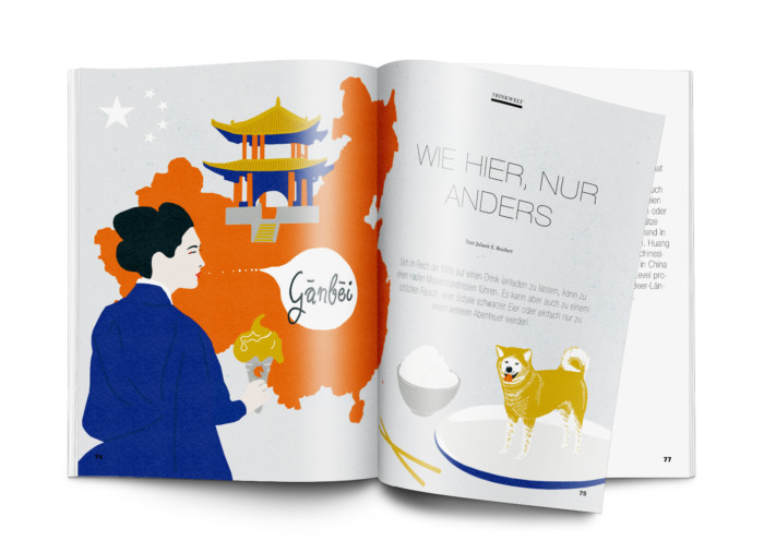 Mixology – Magazin für Barkultur 2017 Trinwelt China Editorial Illustration Berliner Illustrator Inga Israel ingaisrael.de Mixology Bar Awards Bar Convent Berlin Ganbai Hund
